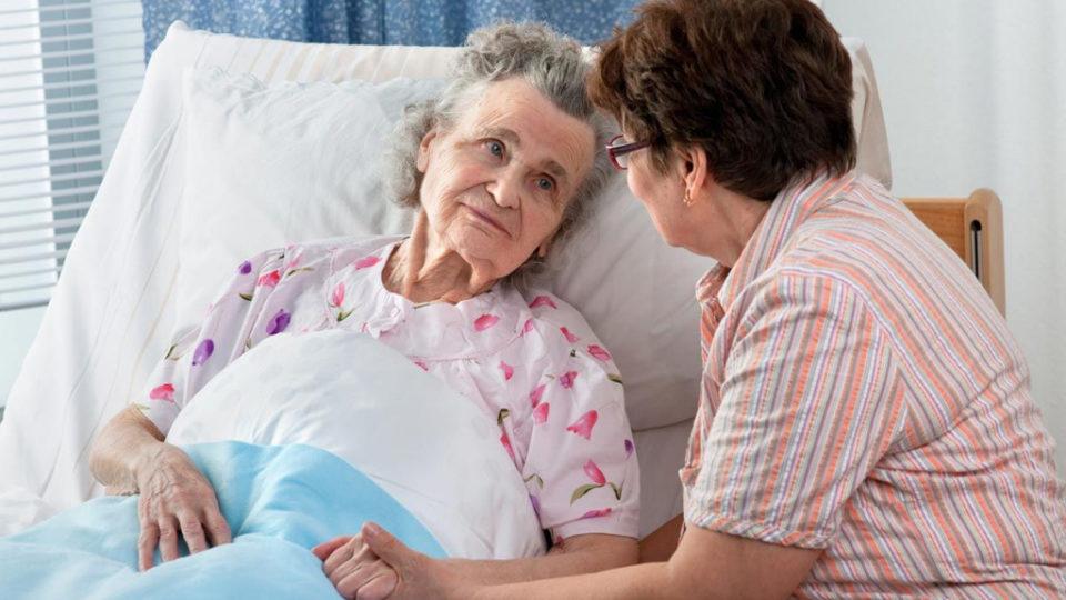 Уход за лежачими больными в пансионате Гармония